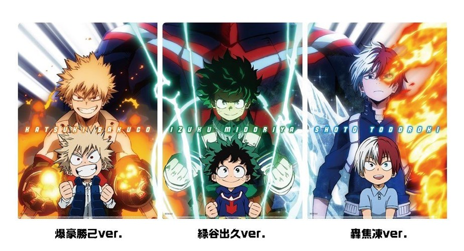 123movies My Hero Academia Heroes Rising 2020 Watch Online Free Full Movie Fundraising For A Precious Child Inc On Justgiving