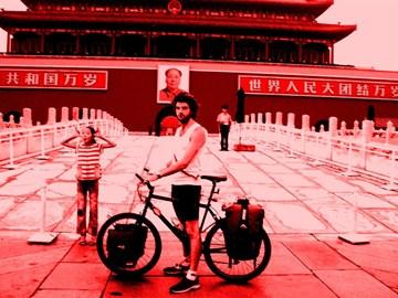Tiananmen Square 2009