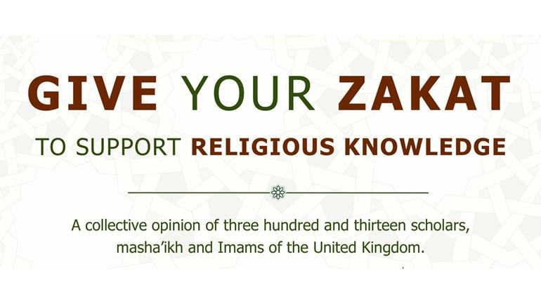 Bakhtyar Pirzada is fundraising for Jamia Al-Karam