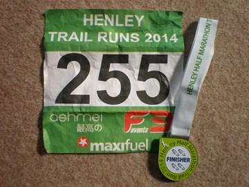 Final Challenge? - Henley Trail Half Marathon 28 Sept 2014