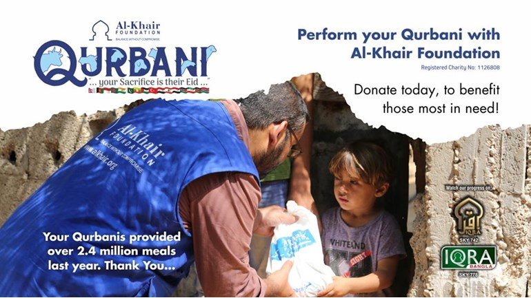 Al-khair Foundation is fundraising for Al-khair