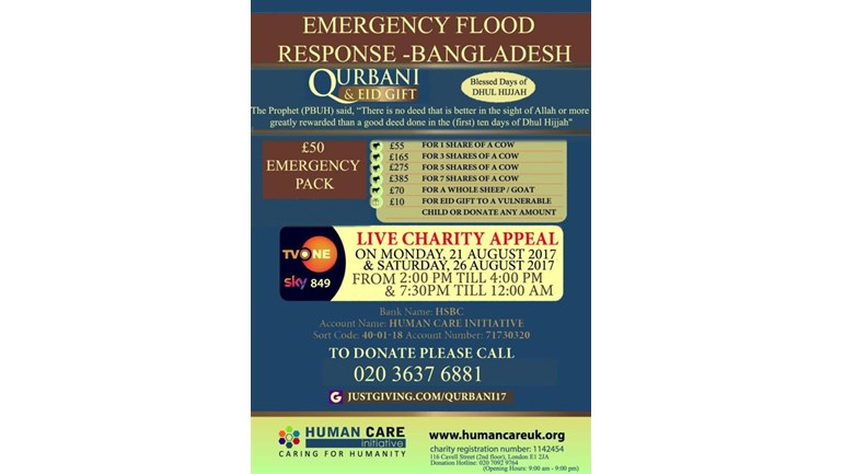 Human Care Initiative is fundraising for Human Care Initiative