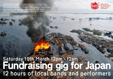 12 hour fundraising gig at Slack Space