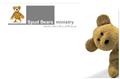 spud bears ministry