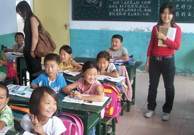 Students at the CNYTrust school in Da Miao, China