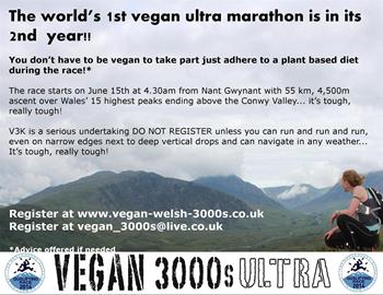 V3K Ultra 2