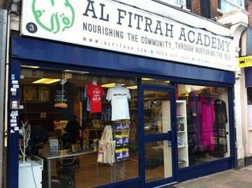 Al Fitrah Academy (closed)