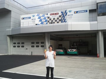 Sepang international circuit x
