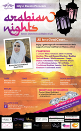 Save the Date 25th Oct! Help us Reach our target - book your ticket for our Arabian Nights Event hosted by AmenaKin of PearlDaisy - call Helen on 0787 404 9163 to book your ticket