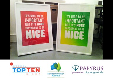 Make a donation and be entered into our online raffle to win one of these framed posters as part of our online raffle. Any donations over £30  will automatically receive an un-framed poster while stocks last.