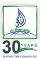 Al-Muntada Al-Islami Trust