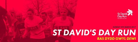 St David's Day Run 2017