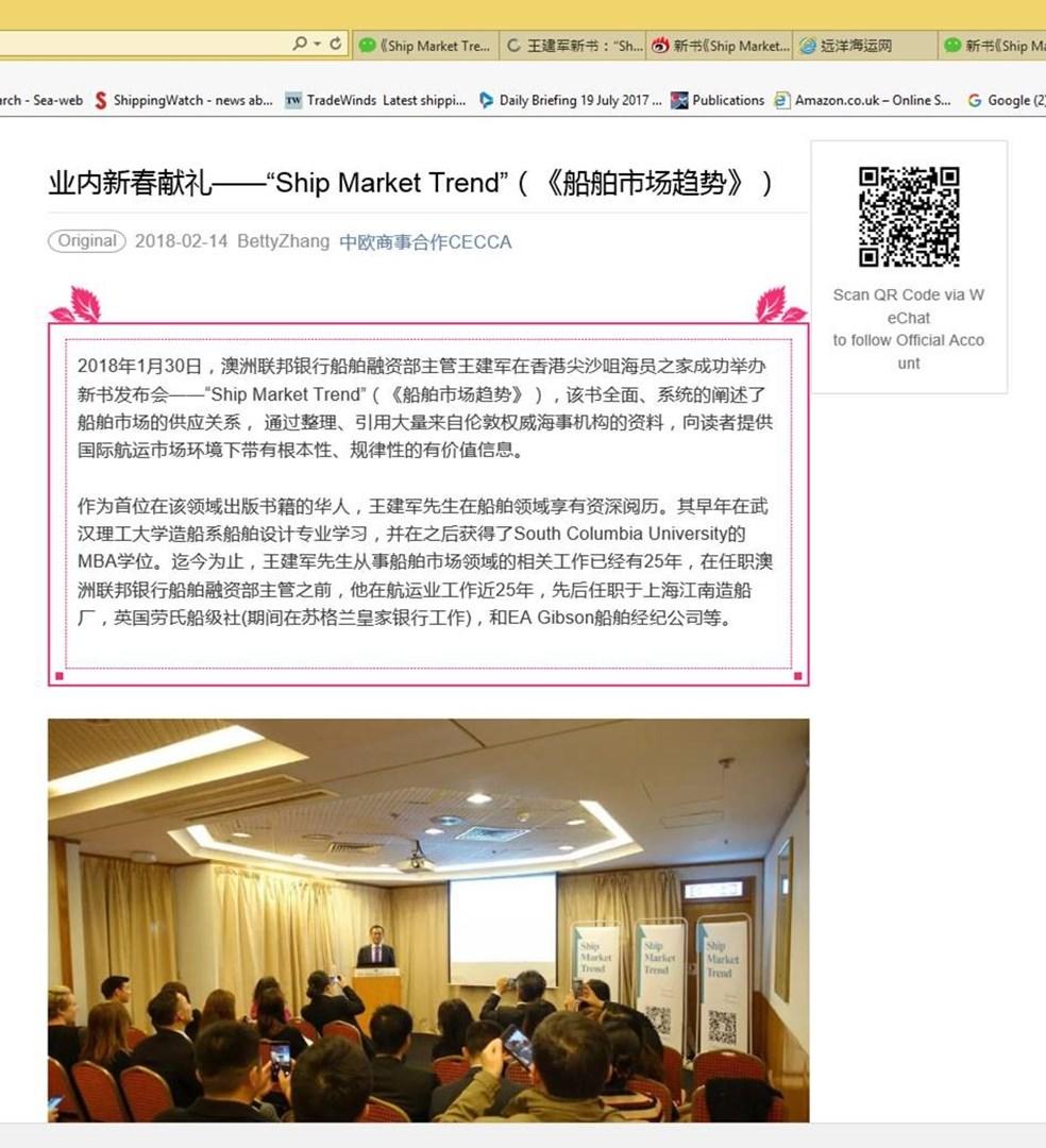 Jianjun Wang is fundraising for Sailors' Society