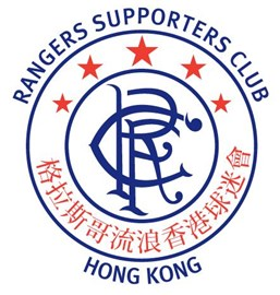 Hong Kong Rangers Supporters Club