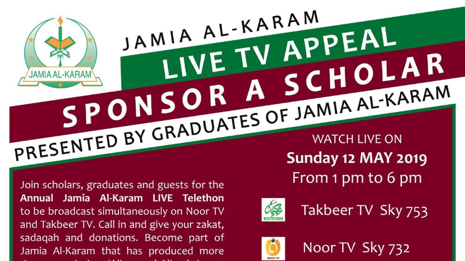 Areeba Hassan is fundraising for Jamia Al-Karam