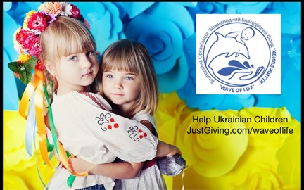 Support Ukrainian kids