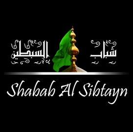 Shabab Al Sibtayn