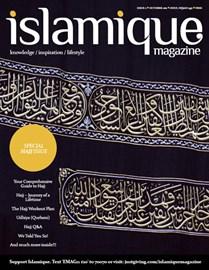 Islamique Magazine Hajj Issue