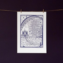 A Giclee print taken from a papercut by Loula Belle At Home 2013