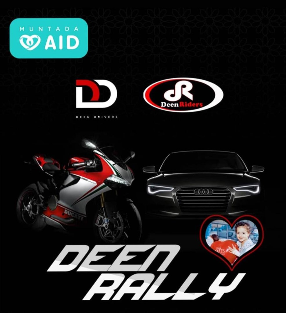 Deen Riders is fundraising for Muntada Aid