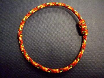 Sydney's Fund Bracelet- hand woven