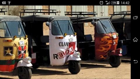 Our Rickshaw... oh i'm like a proud Rickshaw mammy