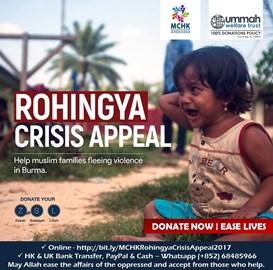 Rohingya Crisis Aid Appeal